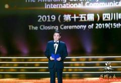 """《我们诞生在中国》荣获""""金熊猫""""国际传播奖"""