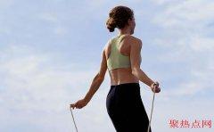 七种有效的跳绳运动减肥法