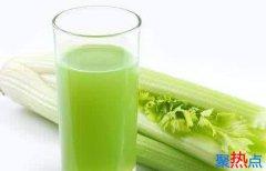 喝芹菜汁我竟能瘦了20斤!