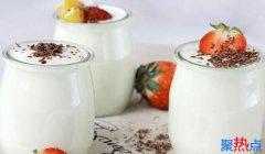 酸奶什么时候喝减肥效果最好?