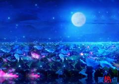 《荷塘月色》-朱自清