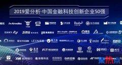 2019中国科技论文统计 热点论文数排名世界第二