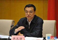 李克强:明年将继续实施财政政策和稳健货币政策