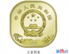明年预约泰山普通纪念币不可跨省跨网点