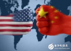 今日头条:苹果CEO库克:中美两国应秉持开放海涵的商业 美国做法遭谴责