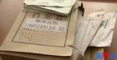 """浙江神秘人""""顺其自然""""捐款1155万"""