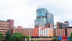 香港理工大学正式解封