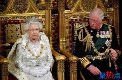 93岁英女王或于2021年退休 长子查尔斯摄政