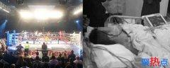 大学生被金腰带拳手KO后不幸去世