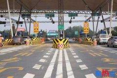 交通运输部:严禁强制安装ETC