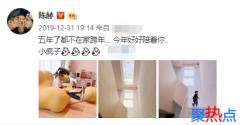 陈赫五年首次在家陪妻儿跨年