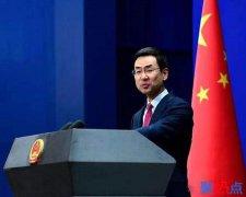 中方回应伊朗外长赴联合国被美拒签