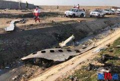 乌克兰公布遇难者国籍 机上176人无