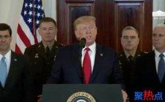特朗普被限战争权 美国众议院限制特朗普对伊朗动武