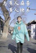 马蓉转型当导演 与王宝强离婚后在某新出路