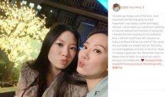 甄子丹为16岁女儿庆生 女儿遗传了