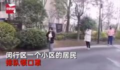 上海北欧式领口罩火了 超宽距排队全靠自觉