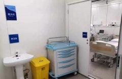 火神山医院开始接诊 病房内部设施亮相