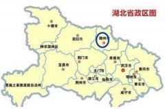 武汉人口2019总人数 武汉常住人口统计