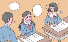 今日新鲜事:广州将分三批开学