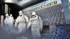 韩国确认发生超级传播 三军沦陷