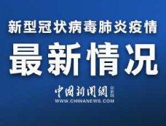 湖北武汉女子监狱监狱长被免职