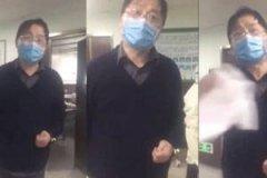 武汉训斥医护者被责令道歉并停职