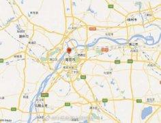 今日新鲜事:南京鼓楼区发生3.0级地震