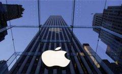 今日新鲜事:苹果公司被罚11亿欧元