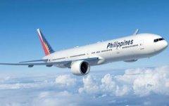 今日新鲜事:菲律宾取消所有国际航班