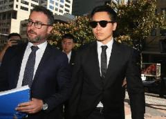 今日新鲜事:高云翔案宣判无罪