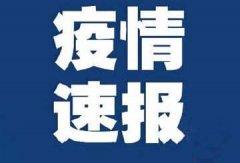 湖北省内人员离汉政策来了
