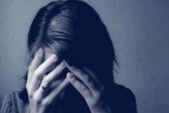 判断抑郁症的10个前兆 抑郁症明显征兆表现
