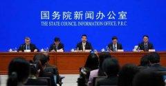 今日新鲜事:中国对外援助原则