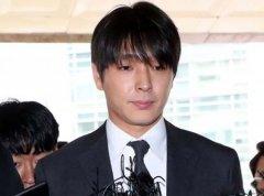 韩国艺人崔钟训被判刑1年