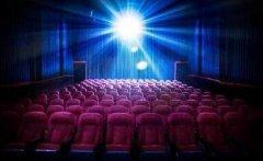 国家电影局紧急通知:全国影院暂不
