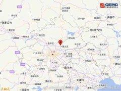 今日新鲜事:北京顺义发生地震
