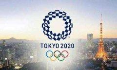 东京奥运会明年7月23日举办