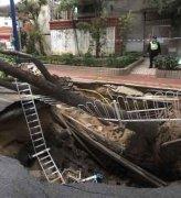 广州市海珠区东晓南路发生地陷