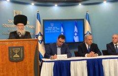 以色列总理被隔离 此前卫生部长确
