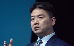 刘强东卸任京东法定代表人、执行
