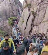 黄山游客达到上限 黄山景区现场拥挤不堪