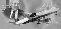 美国航空被曝隐瞒病情
