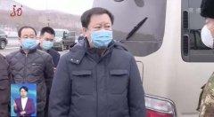黑龙江省委赴绥芬河处置疫情
