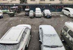 河北多地4月飘雪