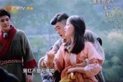 虞书欣工作室声明 称被刘润南咸猪