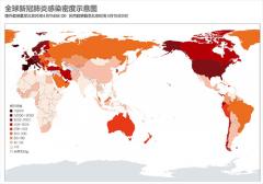 全球疫情最新消息:全球确诊200万