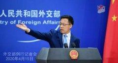 中国向世卫捐款2000万美元