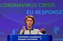 欧盟委员会主席道歉