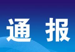 浙江一中学教师被拘